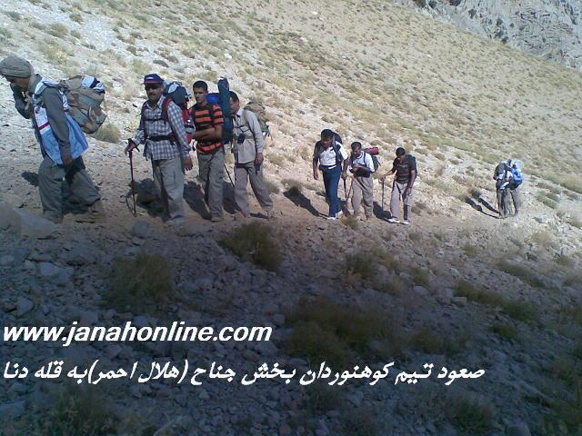گزارش تصويري . خبري >> صعود كوهنوردان بخش جناح به قله دنا