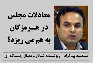 عضو ستاد ذوالقدر : در انتخابات , اصولگرایان از جباری و اصلاحطلبان از سید عبدالله حسینی حمایت میکنند
