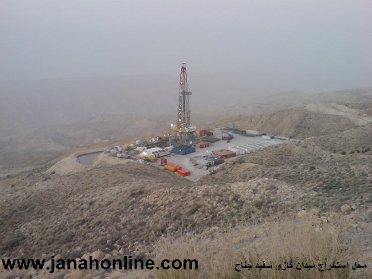 آغاز استخراج میدان گاز سفید جناح / ۶۰۰ متقاضی بومی کار به بخشداری جناح بروند
