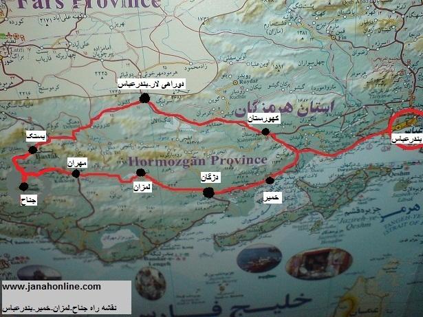 راه لمزان , مسیری که جناح و بستک را ۹۰ کیلومتر به بندرعباس نزدیک میکند + نقشه