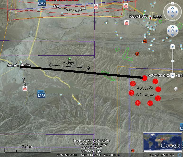 اخبار تكميلي زلزله >> قدرت زلزله ۵.۱ . مركز آن جناح و زمان دقيق آن ۶:۴۱ صبح بود