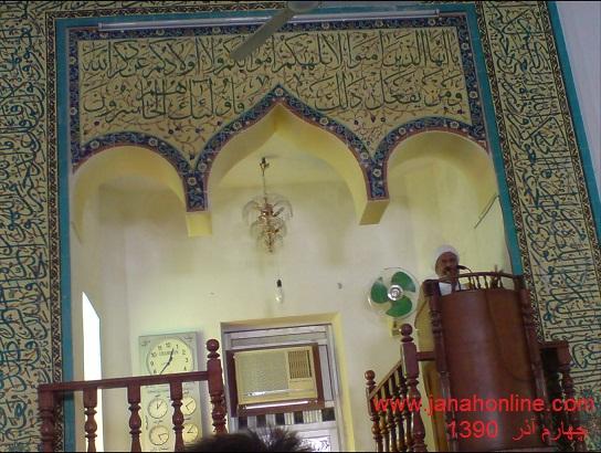 شیخ امینی در نمازجمعه جناح: چه بساکه فقر باعث نفی اسلام و قرآن شود +عکس