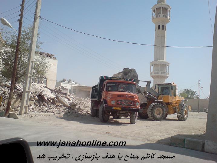 با نيت بازسازي مسجد ديگري در جناح تخريب شد / تحليل نويسندگان / تصاوير تخريب